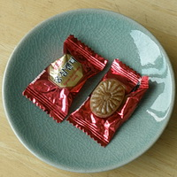 Koryo Red Ginseng Candy (small bag) - open