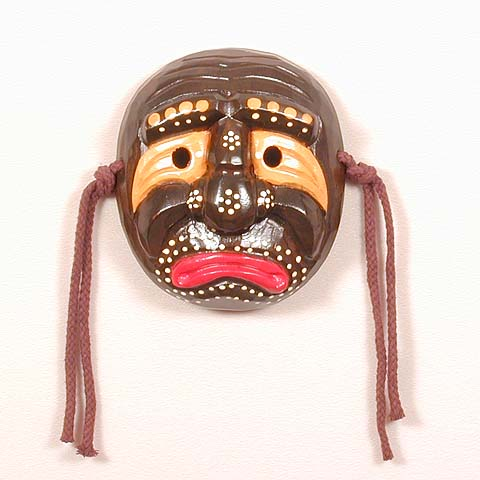 Small No-jang Mask