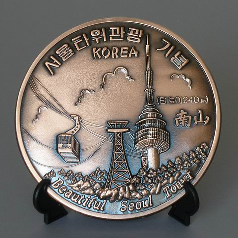 Medium Beautiful Seoul Tower Souvenir Plate