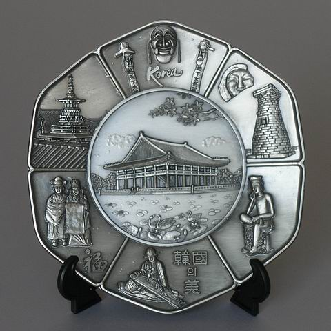 Medium Beauty of Korea Pewter Souvenir Plate
